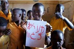 Photo and e-mail of thanks from the children of Abui-Tsita Village